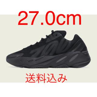 アディダス(adidas)のイージー ブースト 700 MNVN(スニーカー)