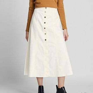 ユニクロ(UNIQLO)のチノフロントボタンスカート☆(ロングスカート)