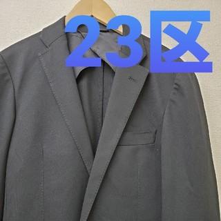 ニジュウサンク(23区)の23区 テーラードジャケット (テーラードジャケット)