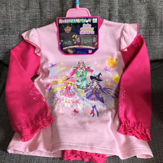 BANDAI - 新品 プリキュア 裏起毛 光るパジャマ  120 女の子 長袖 ルームウェア