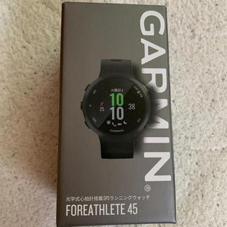 ガーミン(GARMIN)のガーミン フォアアスリート45 GARMIN FOREATHLETE 45(ランニング/ジョギング)