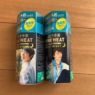 ツムラ(ツムラ)の新品 きき湯 ファインヒート 羽生結弦 2種(入浴剤/バスソルト)