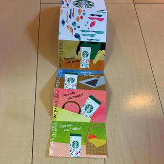スターバックスコーヒー(Starbucks Coffee)のスターバックス✩.*˚ドリンクチケット4枚(その他)