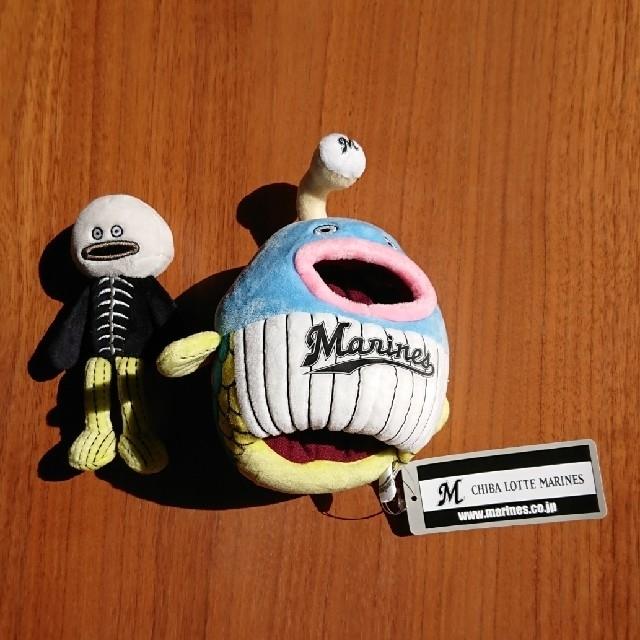 千葉ロッテマリーンズ(チバロッテマリーンズ)の千葉ロッテマリーンズ 謎の魚 新品タグ付き スポーツ/アウトドアの野球(応援グッズ)の商品写真