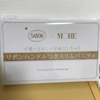 サボン(SABON)のSABON×MORE MORE2月号特別付録(ポーチ)
