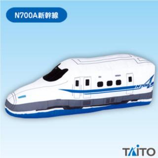 【非売品❣️】半額以下!N700A新幹線 プラレール 特大サイズ ぬいぐるみ(ぬいぐるみ)