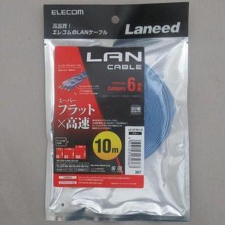 エレコム(ELECOM)のエレコム Gigabit スーパーフラットLANケーブル10m/カテゴリー6(PC周辺機器)