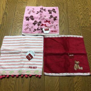 PINK HOUSE - ピンクハウス タオルハンカチ 3枚 新品