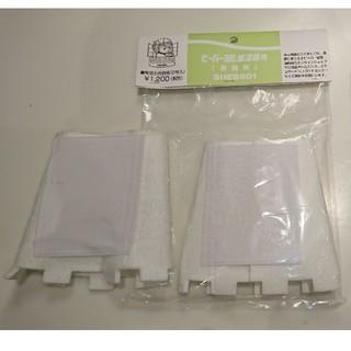 ミツビシ(三菱)の三菱 加湿器用蒸発布 roommist ルームミスト (加湿器/除湿機)