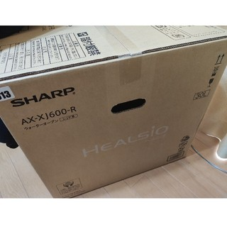 シャープ(SHARP)の【保証付き】シャープ ヘルシオ オーブンレンジ AX-XJ600-R 30L(調理機器)