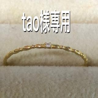 ブルーム(BLOOM)のTanje K18 リング(リング(指輪))