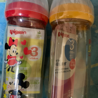 Pigeon - 母乳実感 哺乳瓶2本