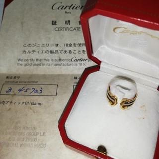 カルティエ(Cartier)のカルティエ スリーカラー 2Cリング(リング(指輪))