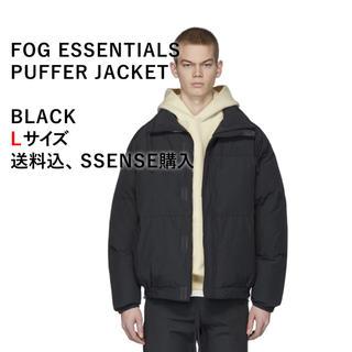 FEAR OF GOD - FOG Essentials Puffer Jacket 新品未使用