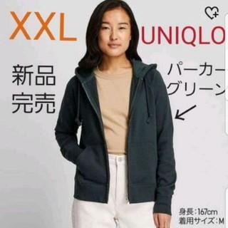 ユニクロ(UNIQLO)の完売 UNIQLO スウェットフルジップパーカー ダークグリーン XXL(パーカー)