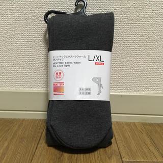 UNIQLO - ユニクロ ヒートテックエクストラウォーム ボアタイツ  L/XL
