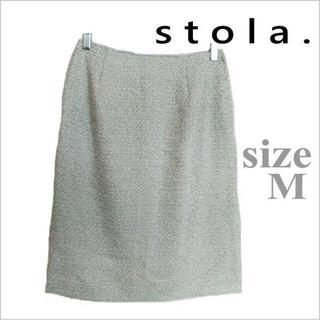 ストラ(Stola.)のStola.*ストラ*ブルーグレー系ミックスツイード調膝丈タイトスカート*38 (ひざ丈スカート)