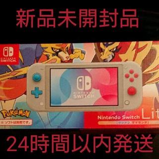 任天堂 Switch ザシアン ザマゼンタ スイッチ ライト Light(家庭用ゲーム機本体)
