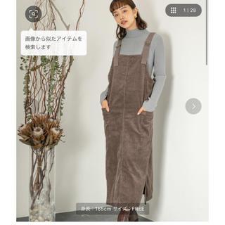 アーバンリサーチ(URBAN RESEARCH)の新品💓💓アーバンリサーチ コージュロイジャンパースカート (ひざ丈ワンピース)