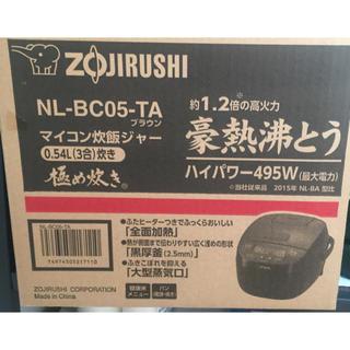象印 - 象印炊飯器 新品未使用