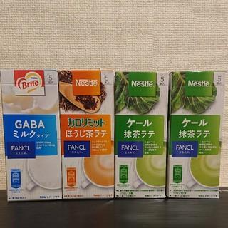 ネスレ(Nestle)の【ネスレ】FANCL GABA ミルクタイプ・ケール 抹茶ラテ(青汁/ケール加工食品)