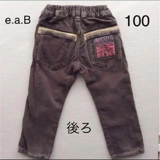 eaB - 【e.a.B】エーアーべー コーデュロイパンツ  100サイズ