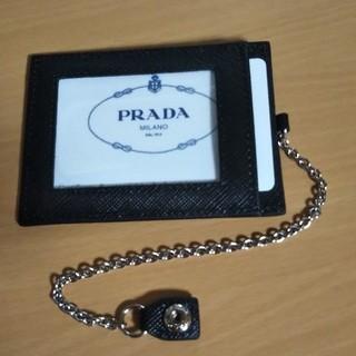 プラダ(PRADA)のプラダ パスケース 黒(名刺入れ/定期入れ)