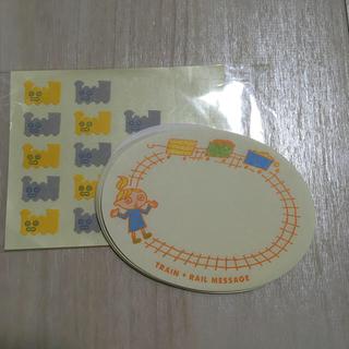 ベルメゾン(ベルメゾン)のメッセージカード(ノート/メモ帳/ふせん)