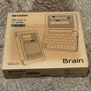 シャープ(SHARP)の【新品】電子辞書 シャープ  PW-SJ5-A Brain ブルー系(その他)