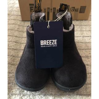 ブリーズ(BREEZE)のブリーズ ブーツ 新品 14cm(ブーツ)