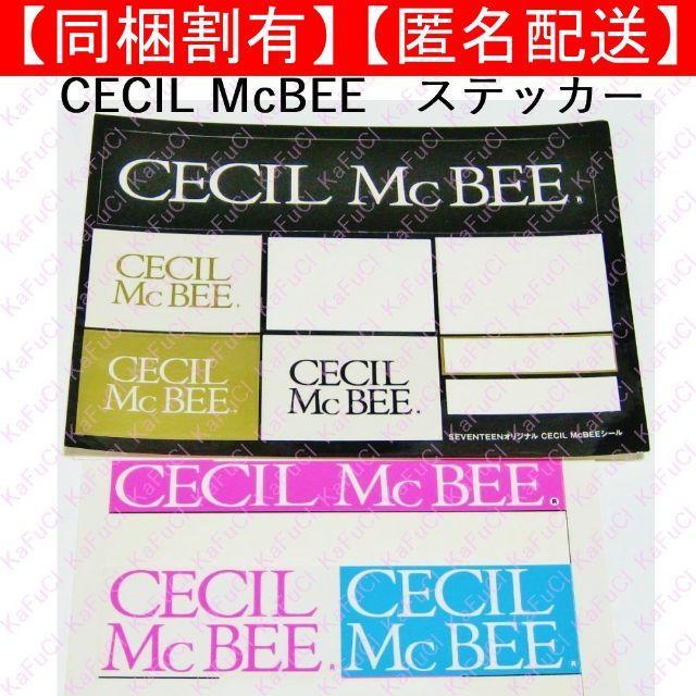 CECIL McBEE(セシルマクビー)のCECIL Mc BEE ロゴ シール ステッカー グッズ セシルマクビー 文具 インテリア/住まい/日用品の文房具(シール)の商品写真