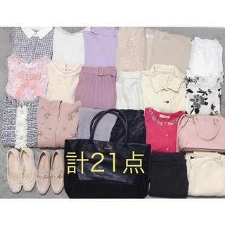 tocco - 10万円相当 フェミニン レディースお洋服♡ 21点 まとめ売り ・:*+..: