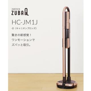 ミツビシデンキ(三菱電機)の新品♡三菱 HC-JM1J-D コードレススティッククリーナー(掃除機)