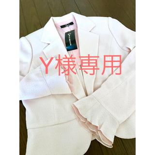 ベルメゾン(ベルメゾン)のY様専用  ワンピーススーツ(スーツ)