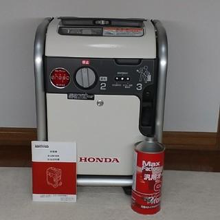 ホンダ(ホンダ)の送料込み2018年11月購入ホンダ カセットガス発電機 エネポ EU9iGB(防災関連グッズ)
