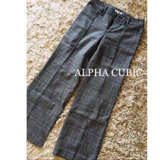アルファキュービック(ALPHA CUBIC)のALPHA CUBIC グレーワイドパンツ(カジュアルパンツ)