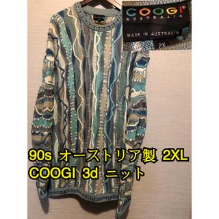 クージー(COOGI)の90s COOGI クージー 3d ニット 2XL 古着 セーター 菅田将暉 (ニット/セーター)
