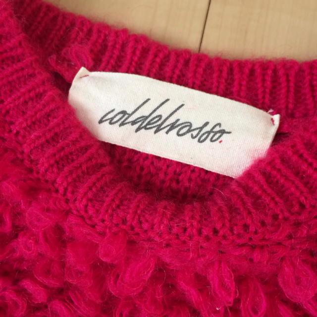 Cher(シェル)のcoldelrosso バイカラーニット レディースのトップス(ニット/セーター)の商品写真