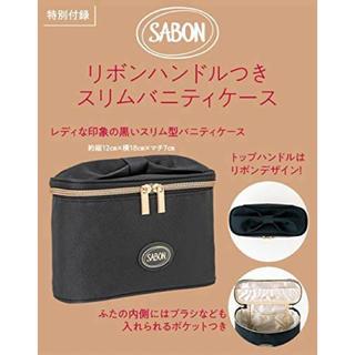 サボン(SABON)の⭐️新品⭐️【SABON サボン】スリムバニティ ポーチ★付録❗️(ポーチ)