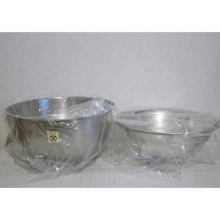 ヤナギソウリ(柳宗理)の柳宗理ボウル&パンチングストレーナー23cm(調理道具/製菓道具)