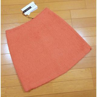 マックスマーラ(Max Mara)のマックスマーラ アルパカ混スカート ピンク(ミニスカート)