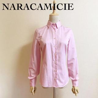 ナラカミーチェ(NARACAMICIE)のNARACAMICIE コットンシャツ サイズ2(シャツ/ブラウス(長袖/七分))