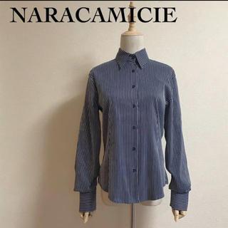 ナラカミーチェ(NARACAMICIE)のNARACAMICIE ストライプストレッチブラウス 大きめサイズ3(シャツ/ブラウス(長袖/七分))