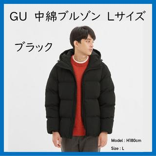 ジーユー(GU)の【新品】GU 中綿ブルゾン ブラック Lサイズ 残り1点 オンライン売り切れ(ダウンジャケット)