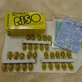 リソウコーポレーション(RISOU)の富代屋さま限定、プリントゴッコ ランプ  ハイメッシュマスター  インク(その他)