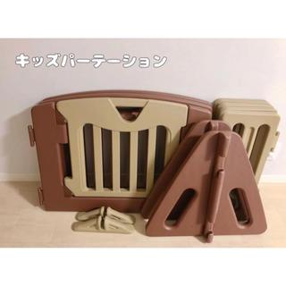 日本育児 - ■日本育児 キッズパーテーション ブラウン