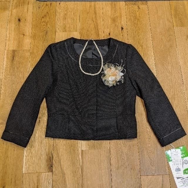 ベルメゾン(ベルメゾン)の新品未使用✩フォーマルジャケット レディースのフォーマル/ドレス(スーツ)の商品写真