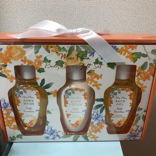 フランフラン(Francfranc)の【新品】ボディケアギフトセット(ボディローション/ミルク)