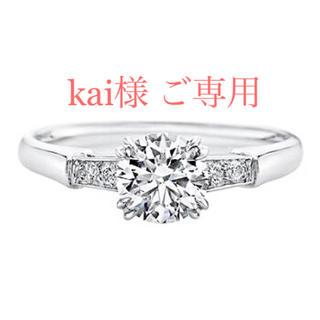 kai様 ご専用(リング(指輪))