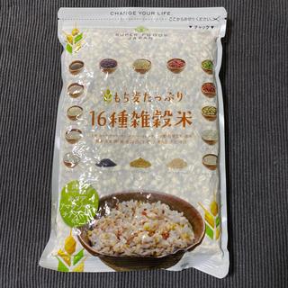 スーパーフード もち麦たっぷり 16種雑穀米 500g(米/穀物)
